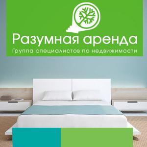 Аренда квартир и офисов Болотного