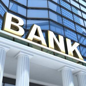 Банки Болотного