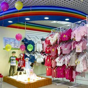 Детские магазины Болотного