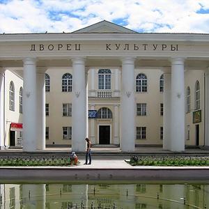 Дворцы и дома культуры Болотного