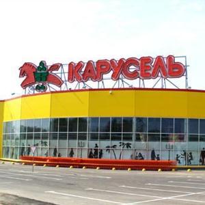 Гипермаркеты Болотного