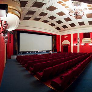 Кинотеатры Болотного