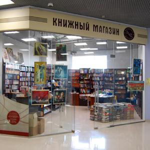 Книжные магазины Болотного