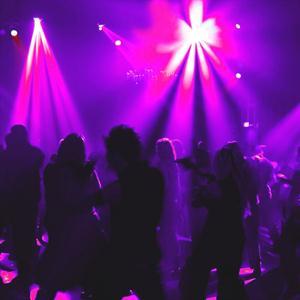 Ночные клубы Болотного