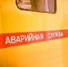 Аварийные службы в Болотном