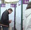 Центры занятости в Болотном