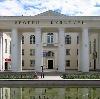 Дворцы и дома культуры в Болотном