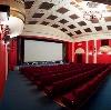 Кинотеатры в Болотном