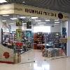 Книжные магазины в Болотном