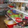 Магазины хозтоваров в Болотном