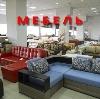 Магазины мебели в Болотном