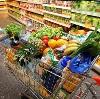 Магазины продуктов в Болотном