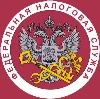 Налоговые инспекции, службы в Болотном