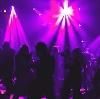 Ночные клубы в Болотном