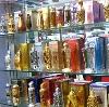 Парфюмерные магазины в Болотном