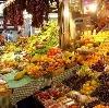 Рынки в Болотном