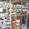Строительные магазины в Болотном