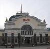 Железнодорожные вокзалы в Болотном