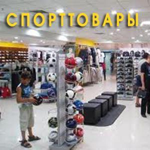 Спортивные магазины Болотного